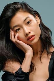 Jung Hoyeon