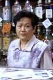 Angela Seto