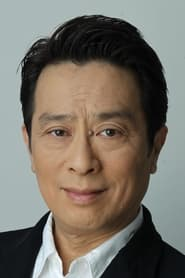 Akio Kaneda