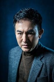 Son Byungho