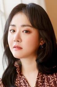 Moon Geunyoung
