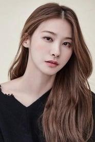 Yoo Inyoung