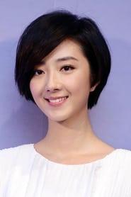 Gwei Lunmei