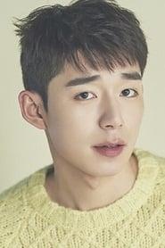 Han Min