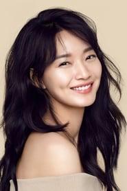 Shin Mina