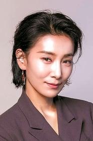 Kim Seohyung