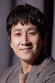 Lee Sunkyun