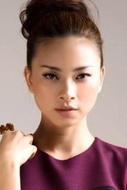 Ng Thanh Vn