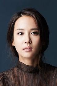 Cho Yeojeong