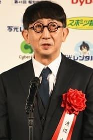 Ayumu Watanabe