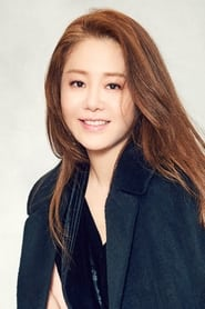 Ko Hyunjung