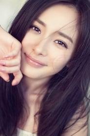 Yang Mi