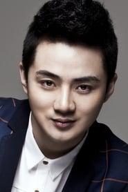 Yu Shaoqun