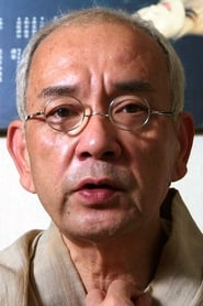 Genjiro Arato