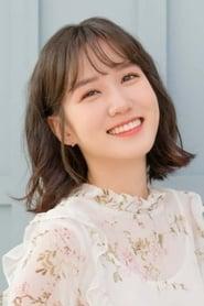 Park Eunbin
