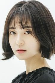 Baek Jinhee