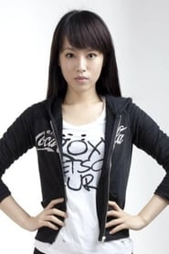 Julianne Chu