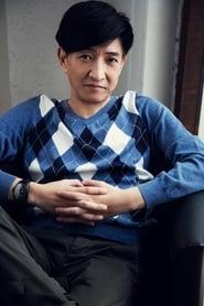 Gao Dongping