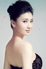 Lan Xi