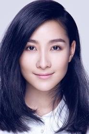 Tao Xinran