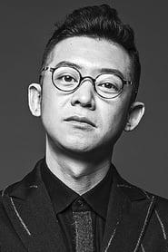 Xu Ang