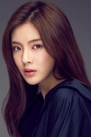 Lee Sunbin
