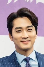 Song Seungheon