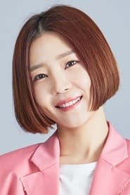 Shin Daeun