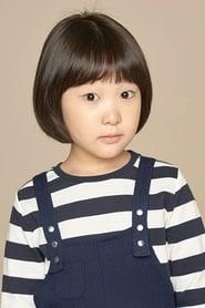 Lee Hanseo