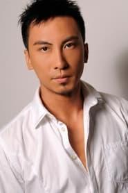 Dennis To YueHong