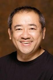 Shihou Harumi