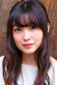 Reina Ueda