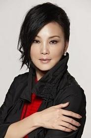 Hsu Kueiying