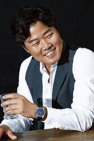 Na Youngseok