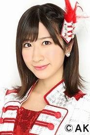 Haruka Ishida