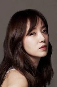 Kim Minkyung