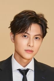 Chiu Prince