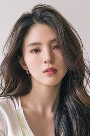 Han Sohee