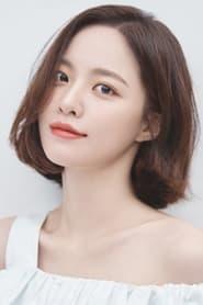 Bae Yoonkyung