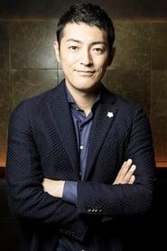Naotaka Ohashi