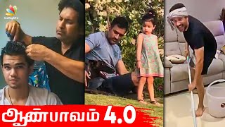 Sachin Tendulkar  Dhoni David Warner Tamil Actors Lockdown   Tamil news