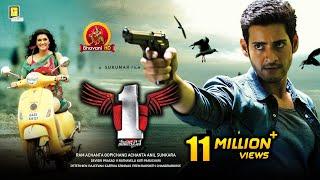 1 Nenokkadine Telugu Full Movie  Mahesh Babu Kriti Sanon Sukumar DSP