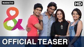 Jara Hatke Official Teaser  Mrinal Kulkarni Indraneil Sengupta Siddharth Menon Shivani Rangole