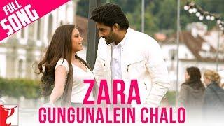 Zara Gungunalein Chalo  Full Song  Laaga Chunari Mein Daag  Rani Mukerji  Abhishek Bachchan