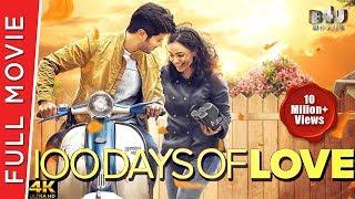 100 Days of Love New Hindi Dubbed Full Movie  Dulquer Salmaan Nithya Menen Sekhar Aju  4K