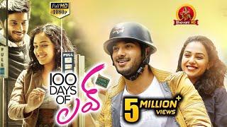 100 Days of Love Full Movie  Latest Telugu Full Movies  Dulquer Salmaan  Nithya Menon