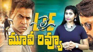 LIE movie review  Nithin  Hanu Raghavapudi  Arjun  LIE review  LIE movie  LIEreview