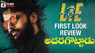 Nithiin LIE Telugu Movie FIRST LOOK REVIEW  Hanu Raghavapudi  Nithiin24  LIE  Telugu Cinema