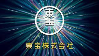 Toho Company CoMix Wave Films Your Name