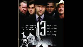 13  Trailer 2